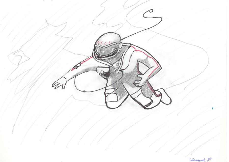 Шатунов Дима - 14 лет - Санкт-Петербург - школа №503 - по мотивам картины Леонова «В скафандре над планетой»