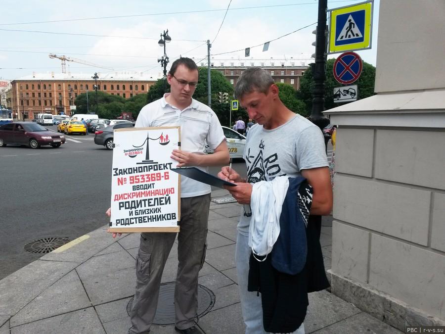 20160626_144947 Прохожий подписывается на углу Исаакиевской площади (на заднем плане).jpg