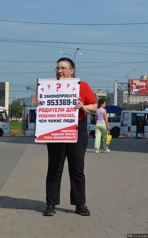 DSC_0646 Протест у метро Купчино.jpg