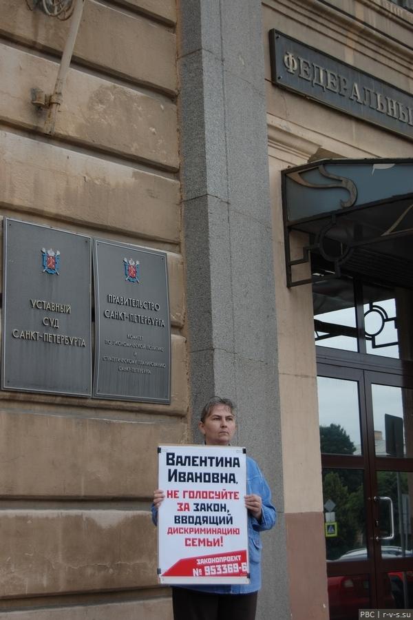 DSC_4908 Перед зданием, где располагается приёмная Матвиенко.jpg