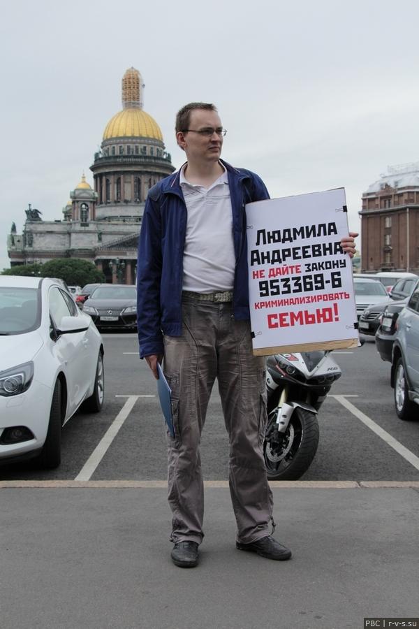 IMG_9355 Пикет на фоне Исаакиевского собора перед ЗАКСом.jpg