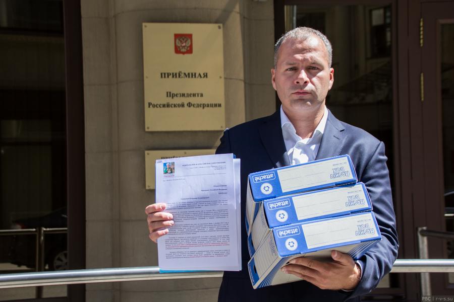 Передача подписей против законопроекта №953369−6 в Администрацию Президента 29.06.2016