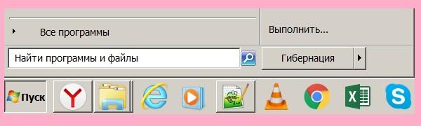 Windows 7 hide update 0.jpg