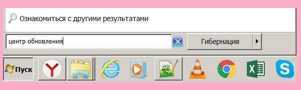 Windows 7 hide update 1.jpg