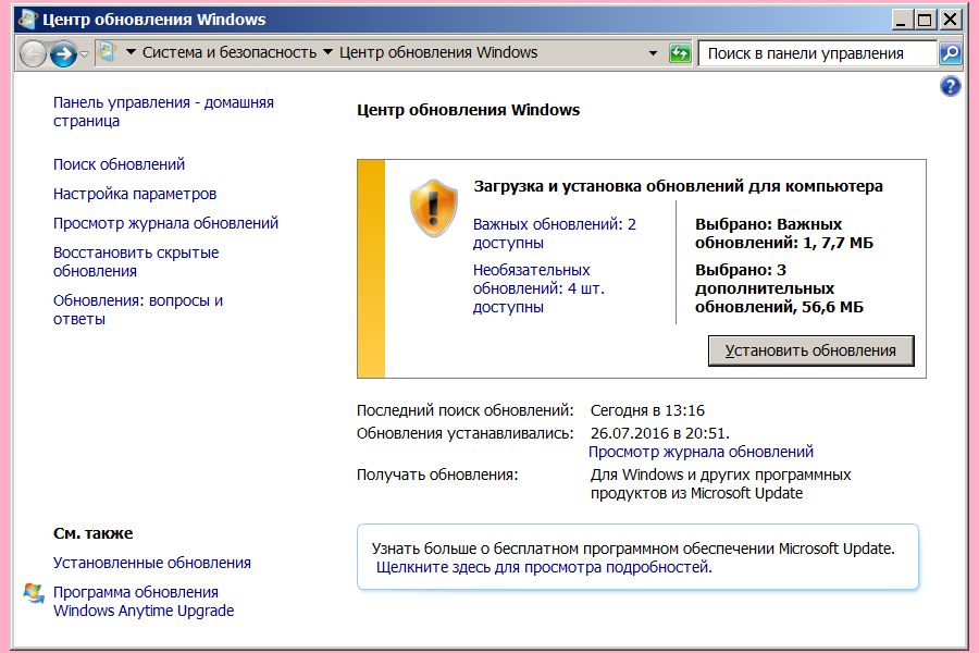 Windows 7 hide update 2.jpg