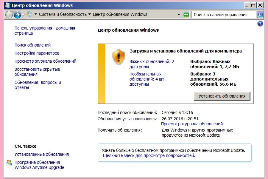 Windows 7 hide update 2.jpg