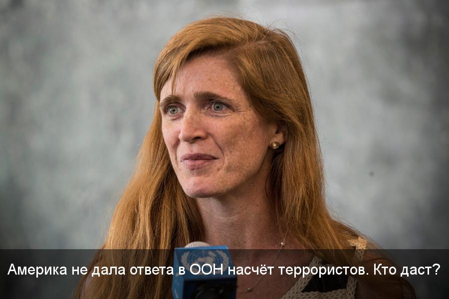 Представитель США в ООН Саманта Пауэр