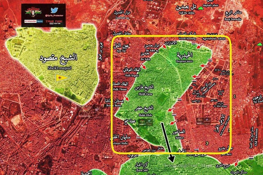 Северные районы сирийского Алеппо освобождены от боевиков