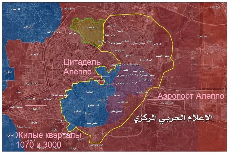 2016.12.07 Обстановка в Алеппо на 6 декабря. Подписаны объекты