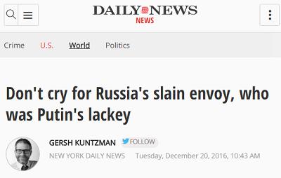 Статья на New York Daily News