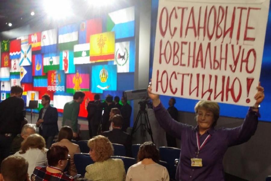 Эвелина Жгутова (ИА «Иван-чай») на пресс-конференции президента Путина 23 декабря 2016
