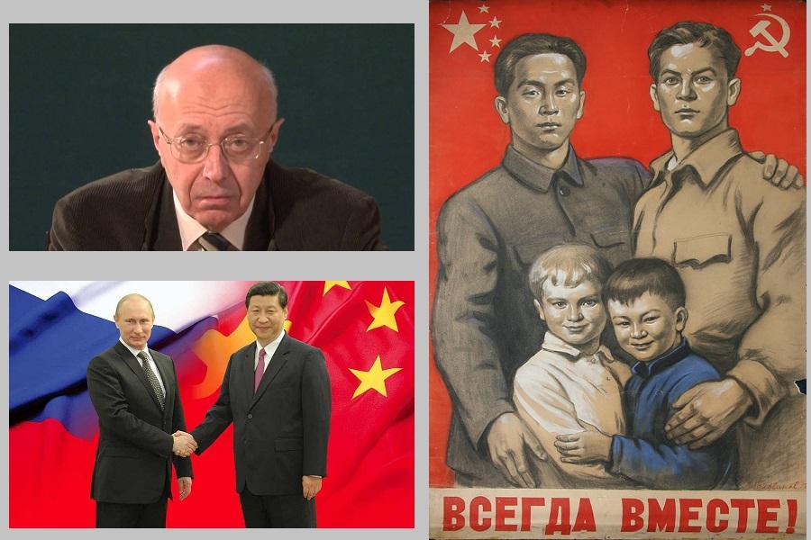 Кургинян о Путине и взаимоотношениях Россия-Китай
