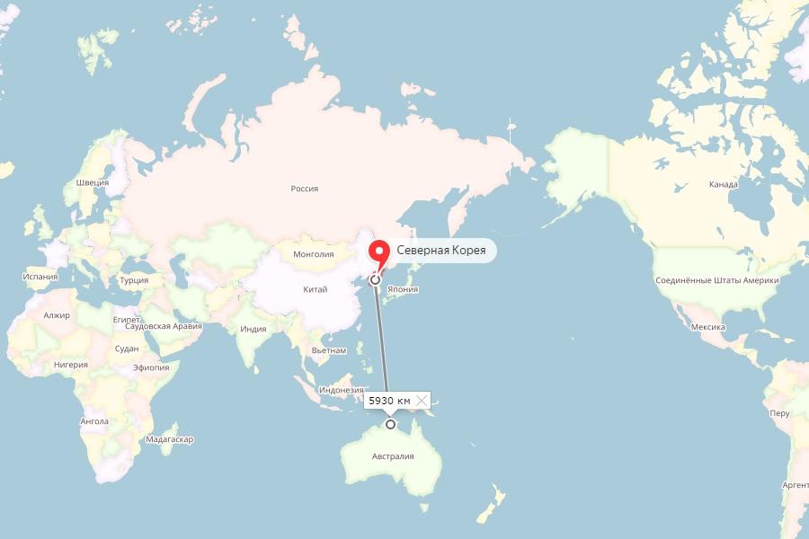 КНДР—Австралия = 5900 километров. Это больше, чем может пролететь баллистическая ракета средней дальности
