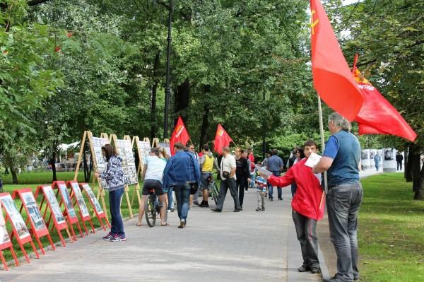 20 лет без СССР, общий вид пикета