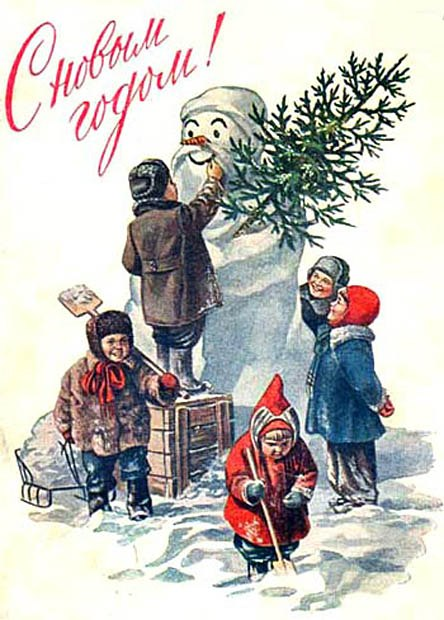 Новогодняя открытка 2
