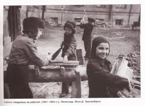 Ребята-тимуровцы за работой. [1941—1944 гг.], Ленинград. Фото Давида Трахтенберга