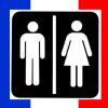 Франция, гендерная идентичность