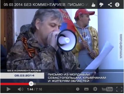 2014.03.05 Письмо из Молдавии в Крым