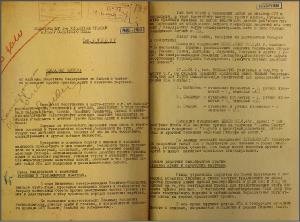 Докладная записка Жукову про связь бандеровцев с немцами