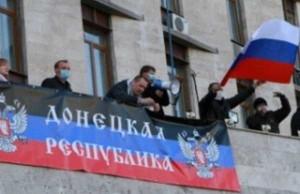 2014.04.07_флаг_ДНР_на_здании_Донецкой_ОГА