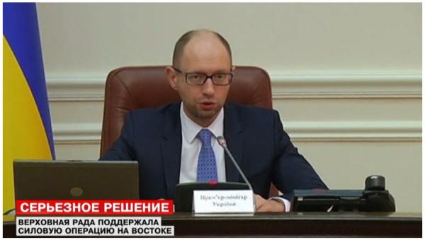 Украинский парламент решил отправить против ополченцев на юго-востоке страны войска
