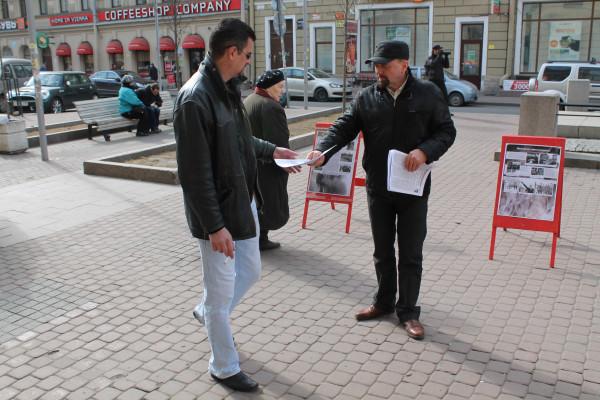 Антибандеровский пикет 2014.04.13