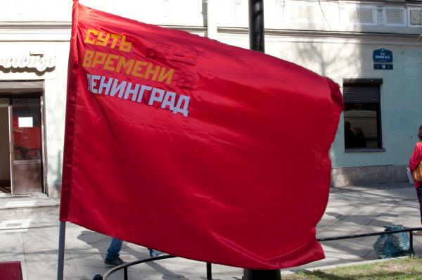 01 СВ-Ленинград на 6-й линии В.О.