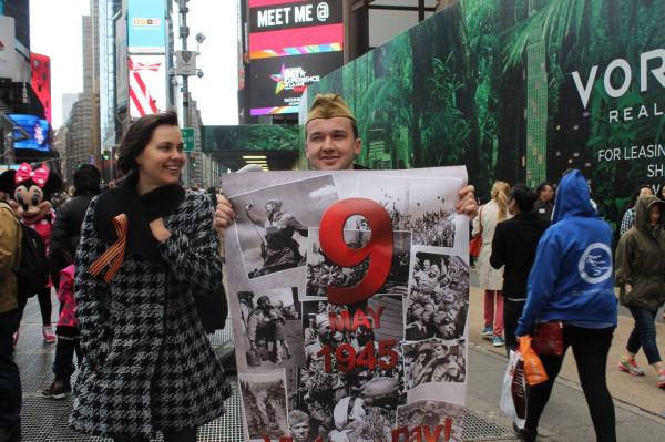 2014.05.04 Таймс-сквер, баннер «9 мая»