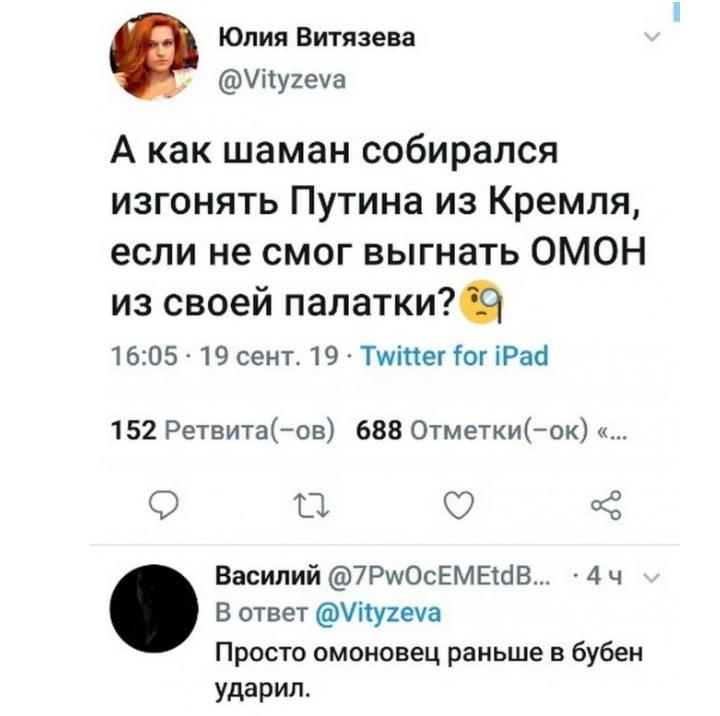 https://ic.pics.livejournal.com/timmusska/15833352/199419/199419_original.jpg