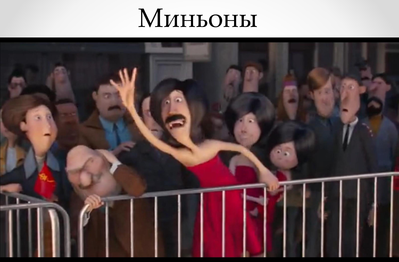 Российский фильм для взрослых про трансвеститов фото 545-868