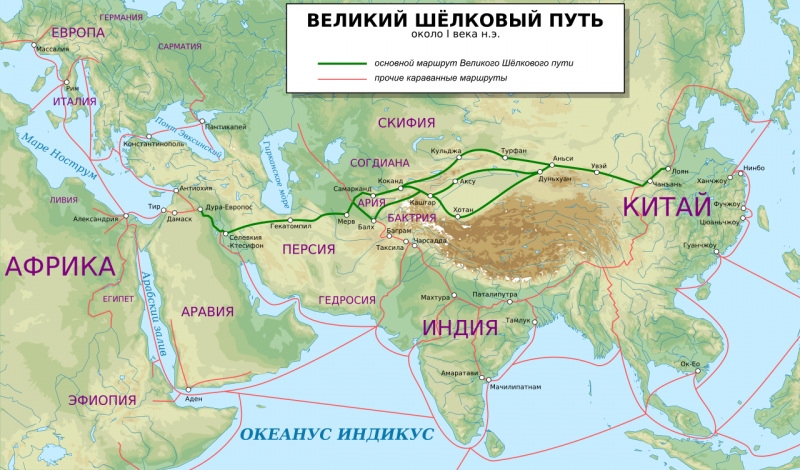 Silk_Road_in_the_I_century_AD_-_ru.svg