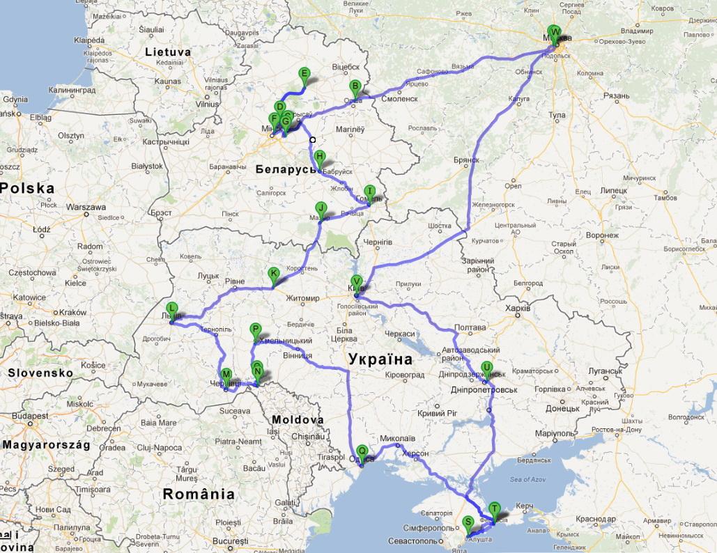 mytrip Ukraine