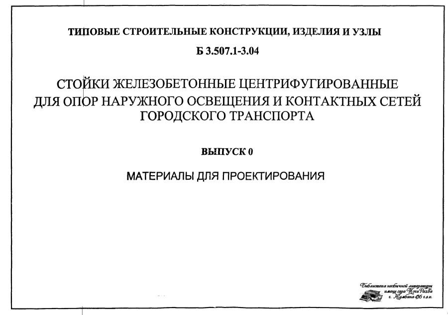 _Титульный-лист