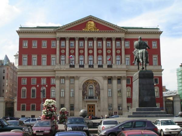 Мэрия столицы