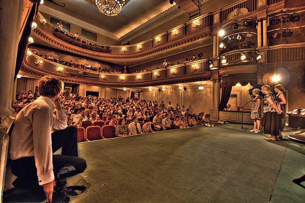 Театр Пушкина
