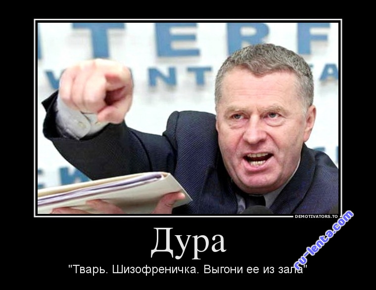 zhirinovskii-i-kapusta
