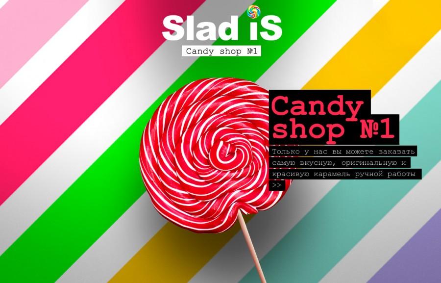 slad-is2-empty (1)