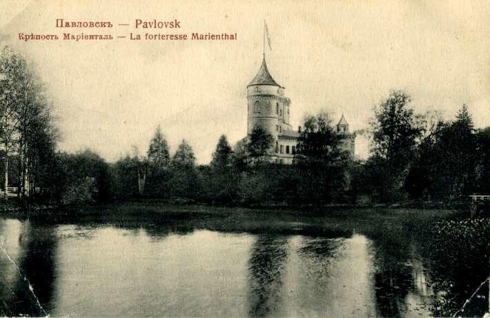 Крепость Мариенталь.