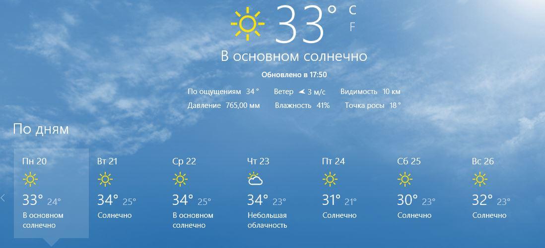 температура к