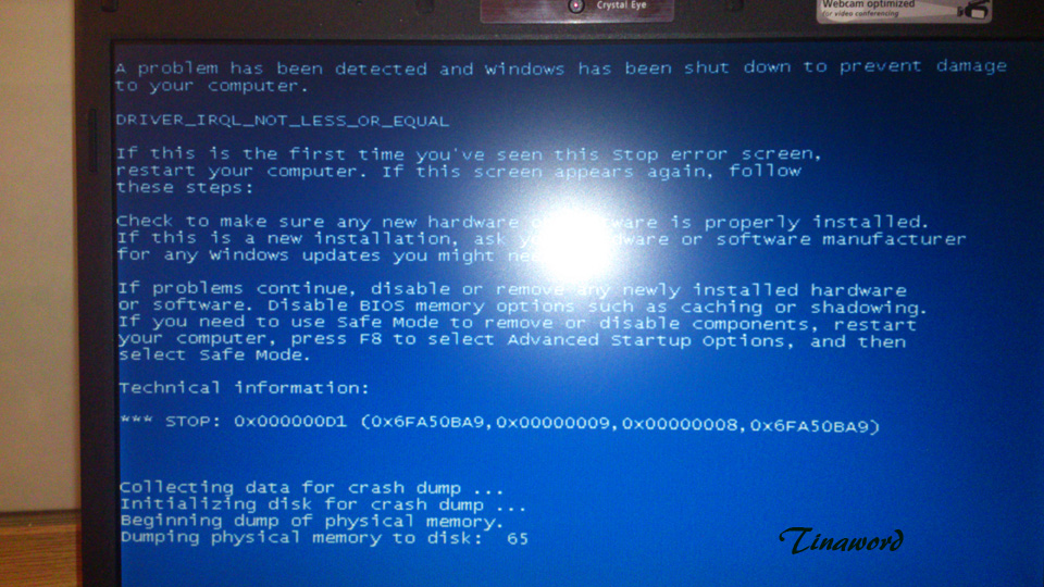 экран синий
