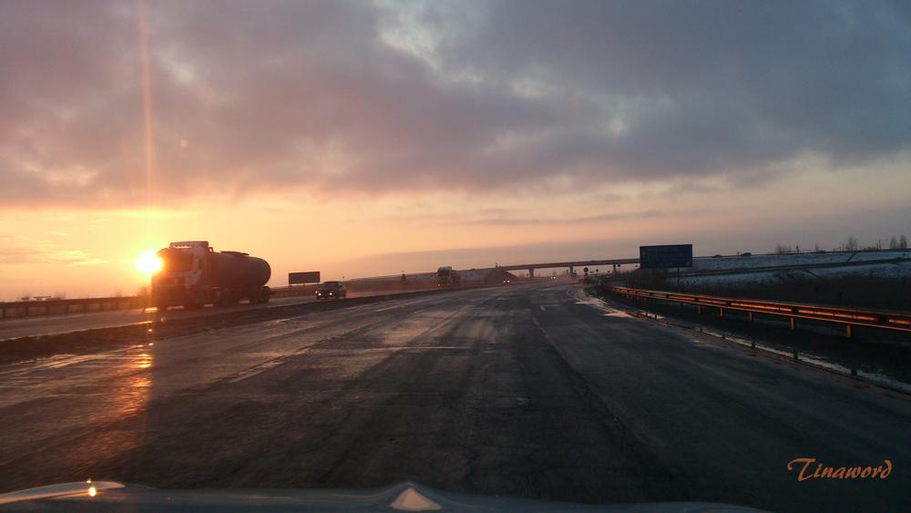 дорога на Азов