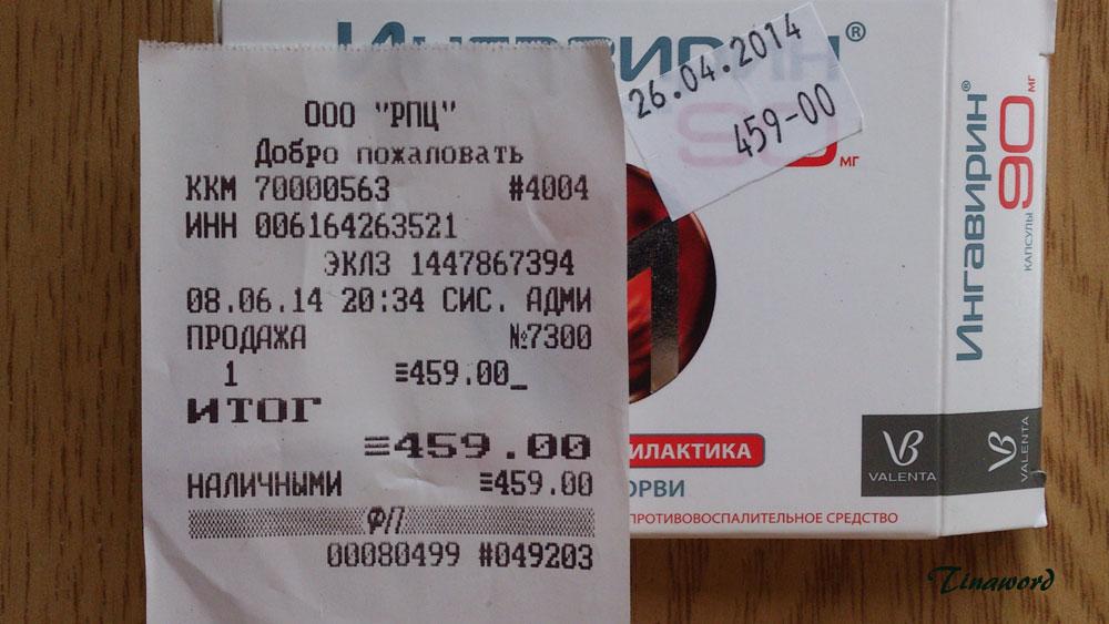 ООО-РПЦ (2)