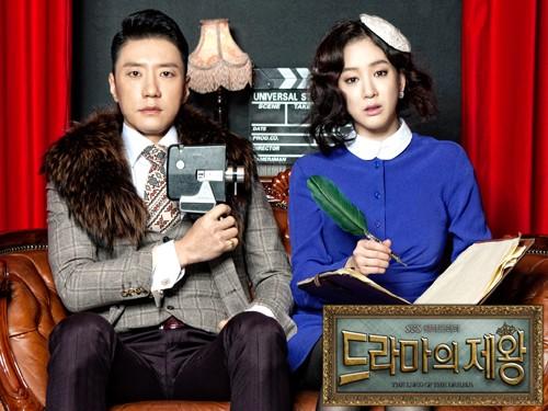 king-of-dramas