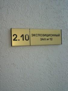 IMG_5633