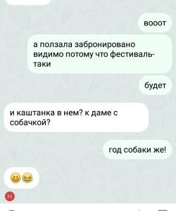 Screenshot_20171219-182742.jpg