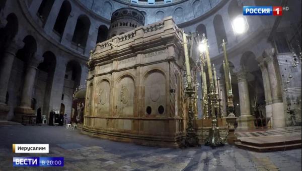 храм Гроба Гсподнего