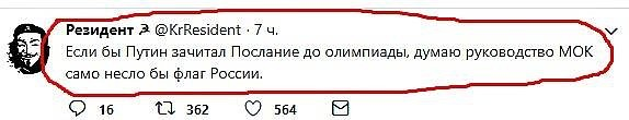 послание.jpg