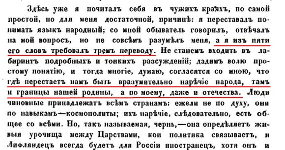 1905-долгорукий