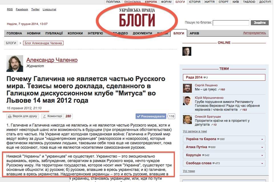 русский шовинизм1