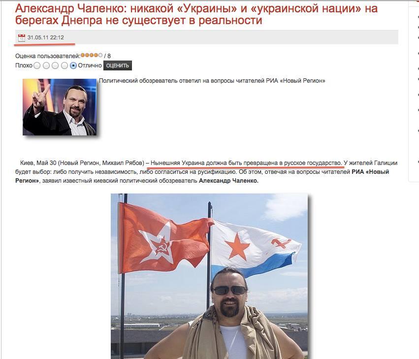 русский шовинизм3